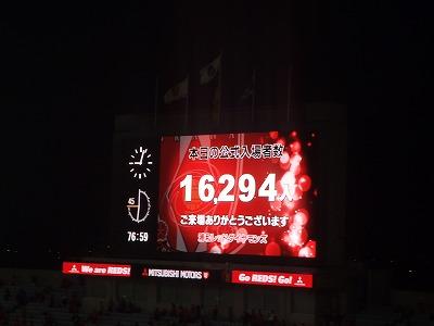 2014-04-17 三田屋チキンカツとナビスコ徳島 016