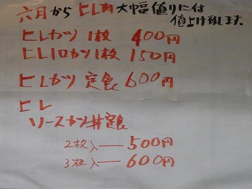 PA220003