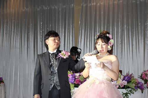 紀久君結婚式 178
