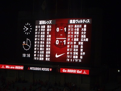 2014-04-17 三田屋チキンカツとナビスコ徳島 007