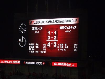 2014-04-17 三田屋チキンカツとナビスコ徳島 027