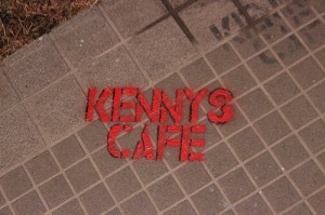 2014-09-13 Second Edition@Kenny's Cafe 030