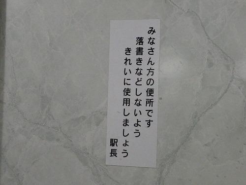 P9270039