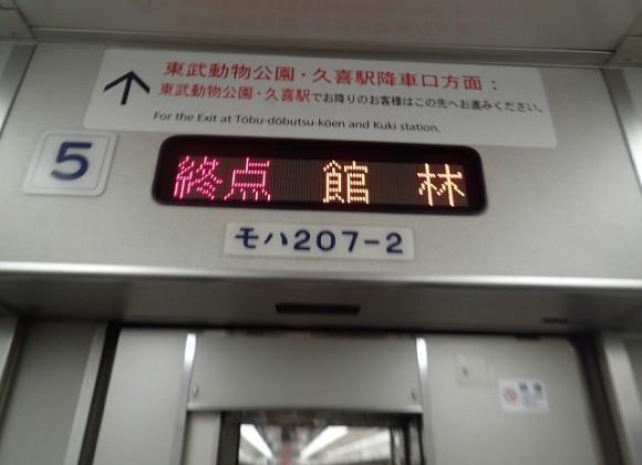 PC090050