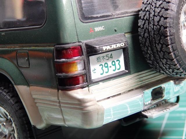 P4280004