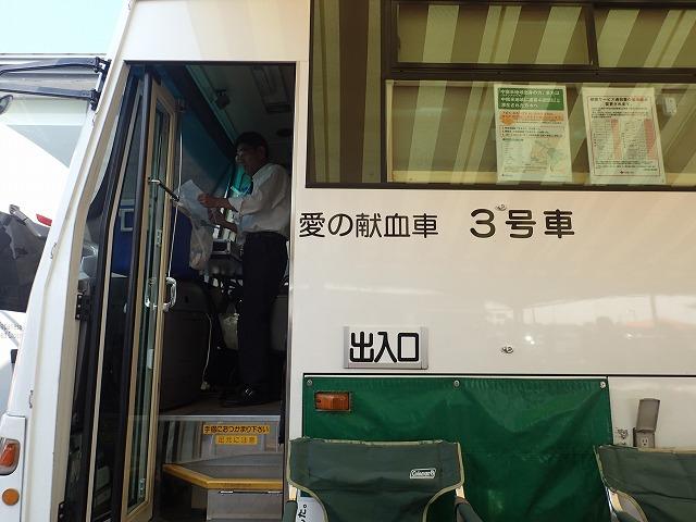 P5220146