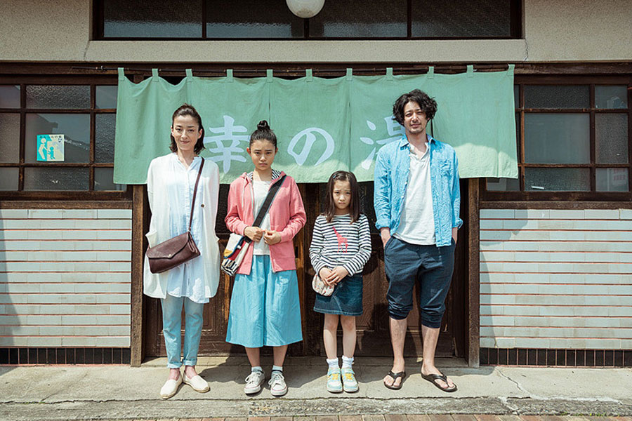 rie_miyazawa-movie-atsui_ai